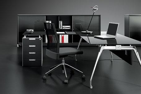 Mobiliario para oficina muebles para direcci n for Mobiliario de oficina malaga